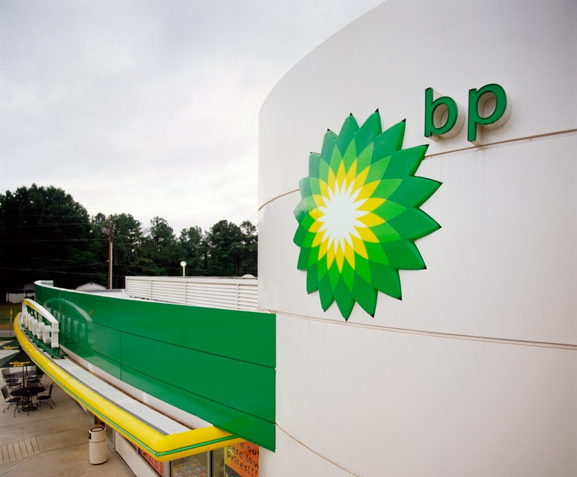 case study bp transforming its strategy beyond petroleum A detailed business report on shell nigeria business essay  shell set up an internal team in july 1994 that would study its  shell petroleum is unique in its.