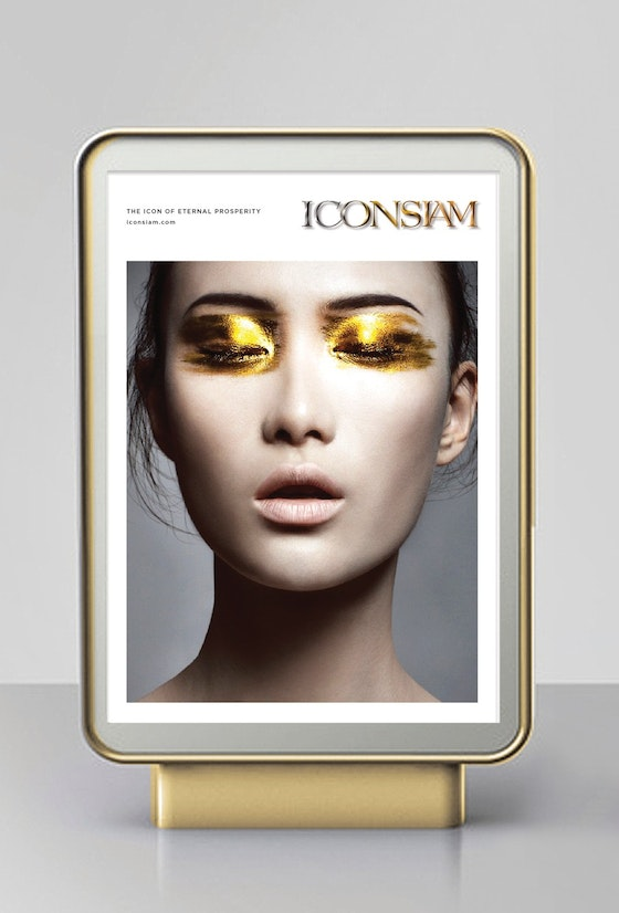 Iconsiam Bangkok identity