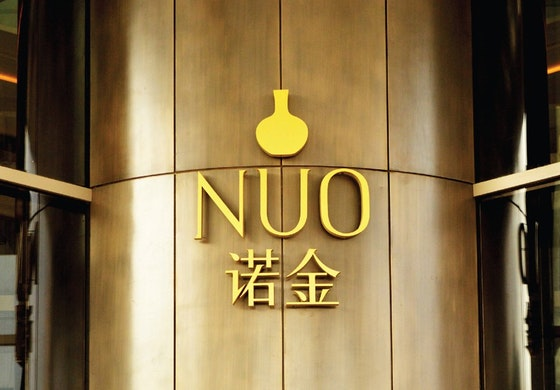 Nuo Hotel identity environment