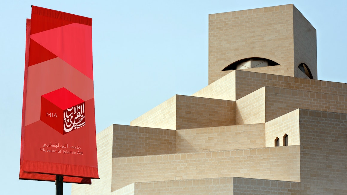 Museum of Islamic Art identity