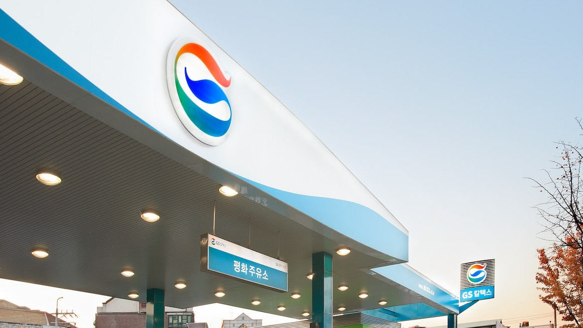 GS Group identity gas station