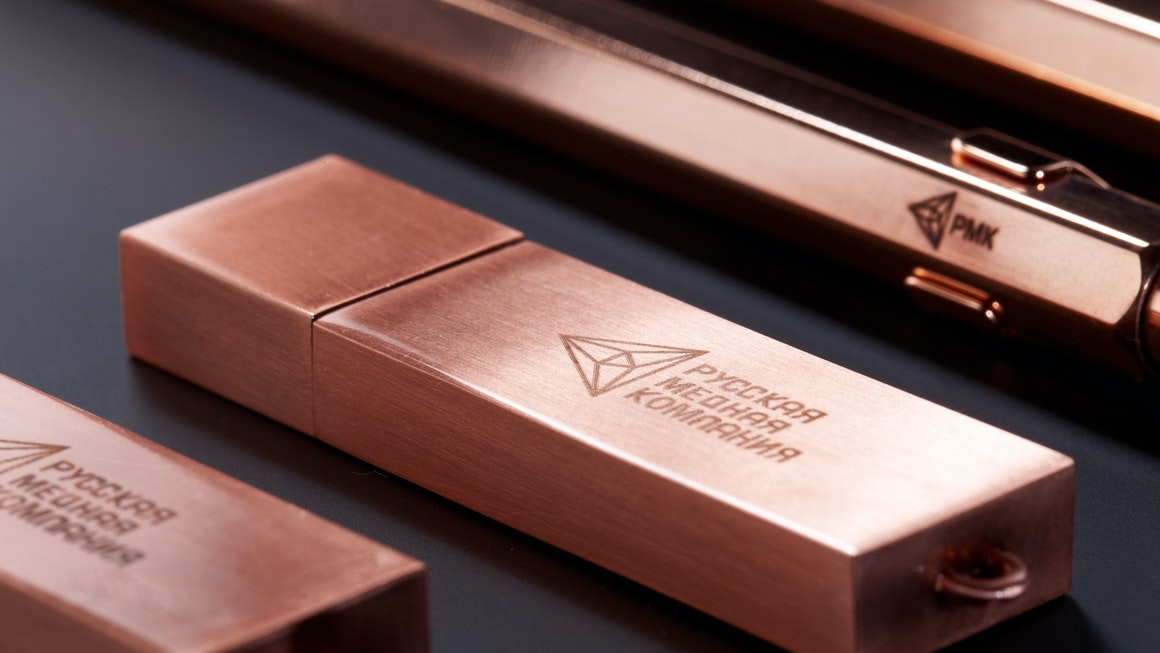 Russian Copper Company Luxury Marketing Materials