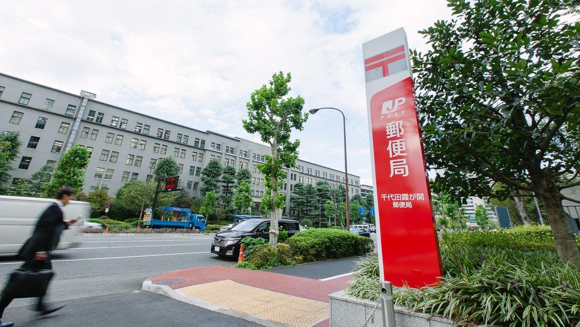 日本郵政グループ hero