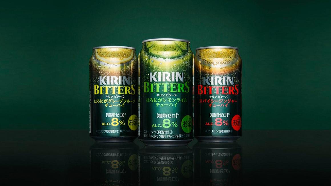 Kirin Bitters hero