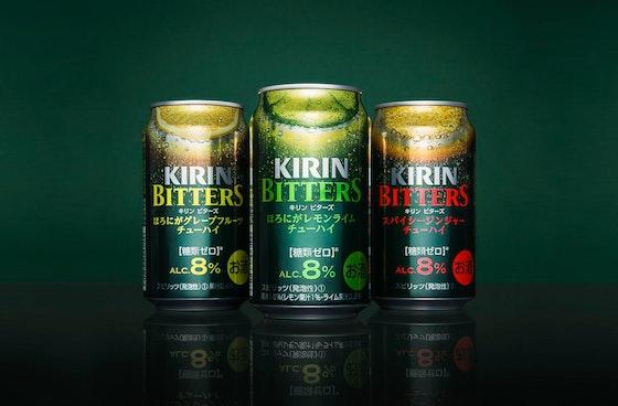 Kirin Bitters