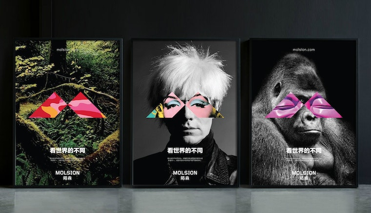 MOLSION POSTERS