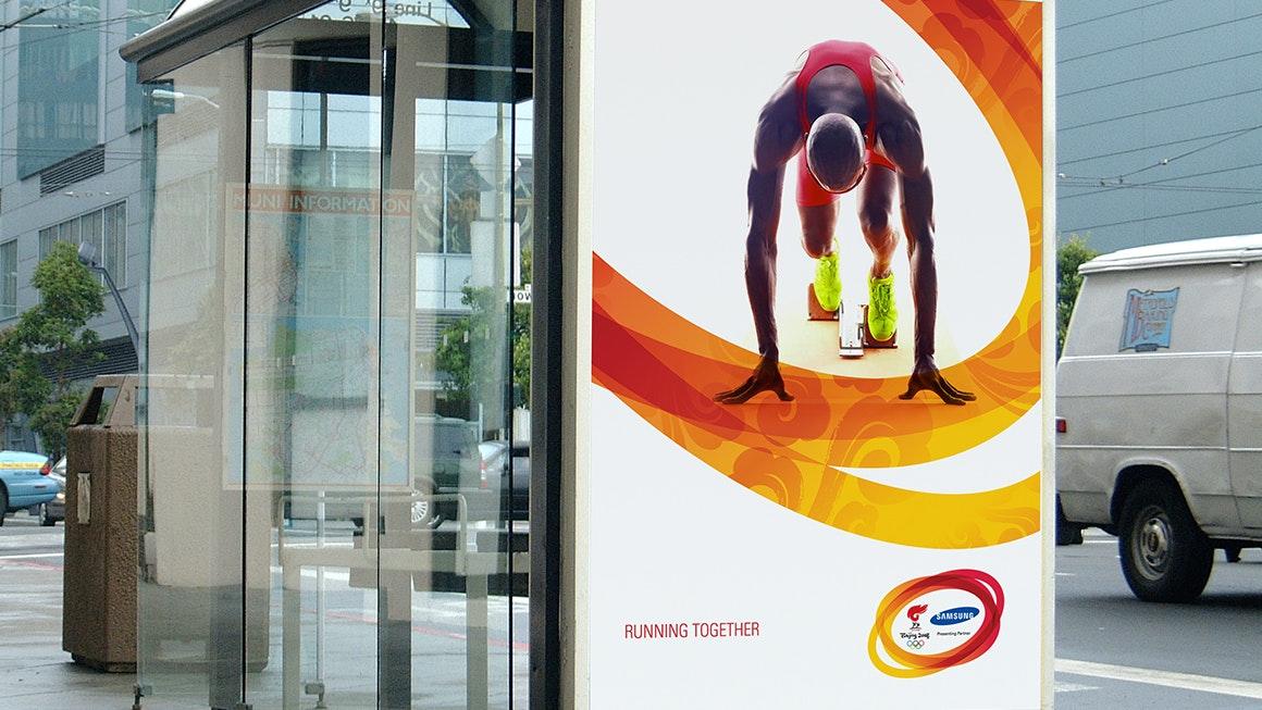 Landor at the Olympics Samsung Banner at Beijing Games