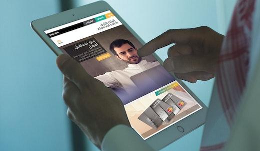 Landor leads digital-first brand transformation for Saudi Arabia's oldest bank