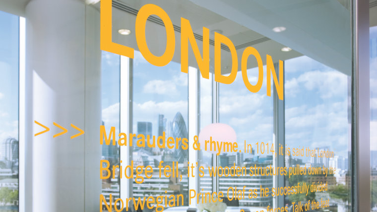 Landor London Glass Wall; Inside the Studio