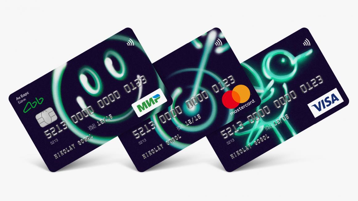 Ak Bars Bank Credit Cards