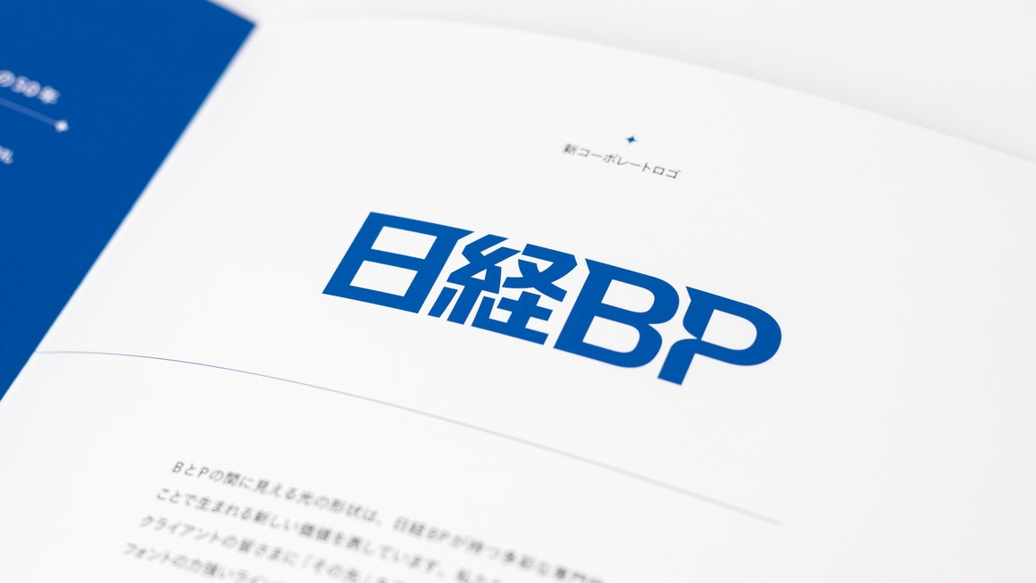 日経BP hero