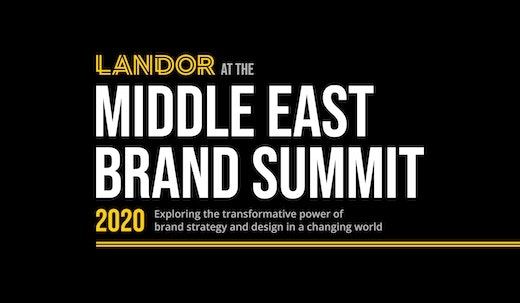 Middle East Brand Summit, 20 April 2020